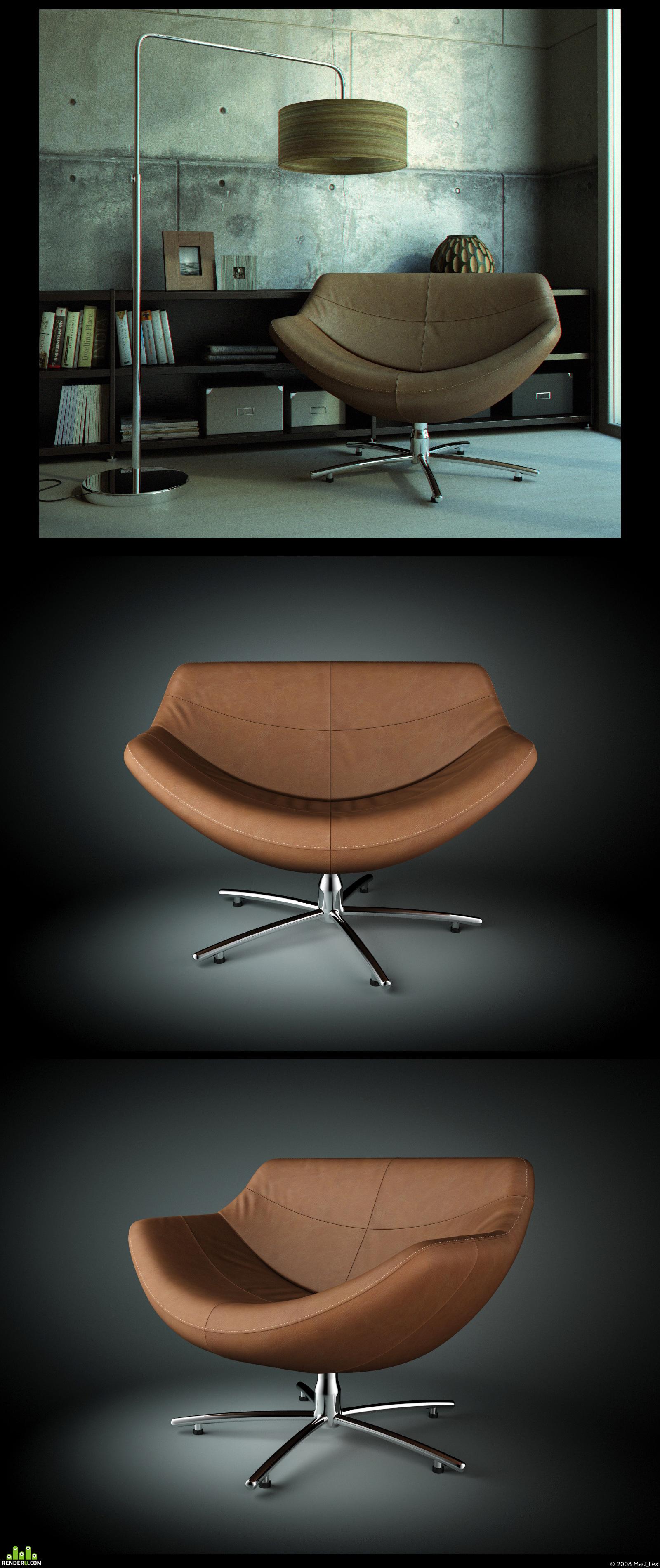 preview Gigi Chair городской дизайн