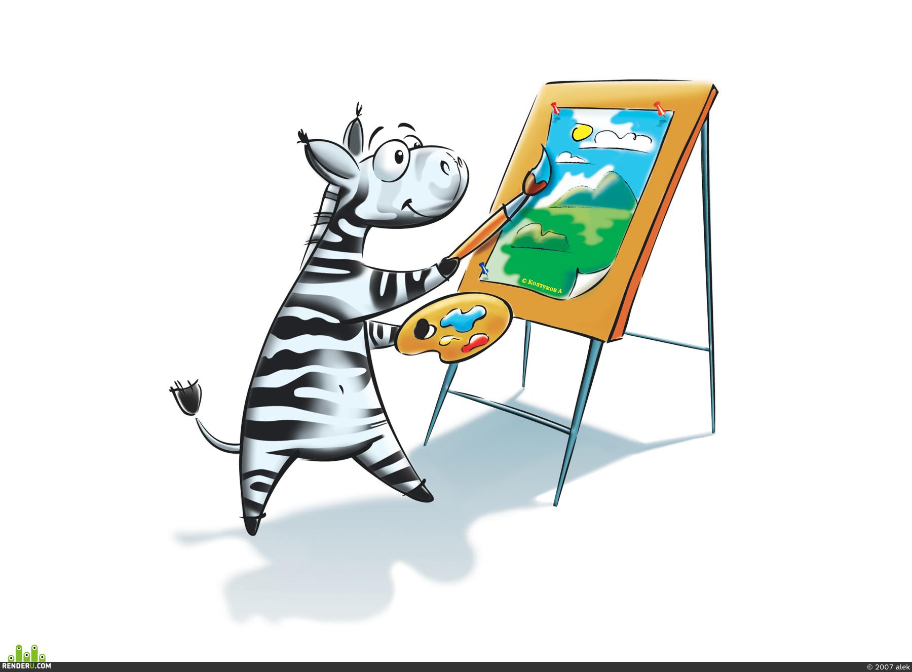 preview зебра рисует