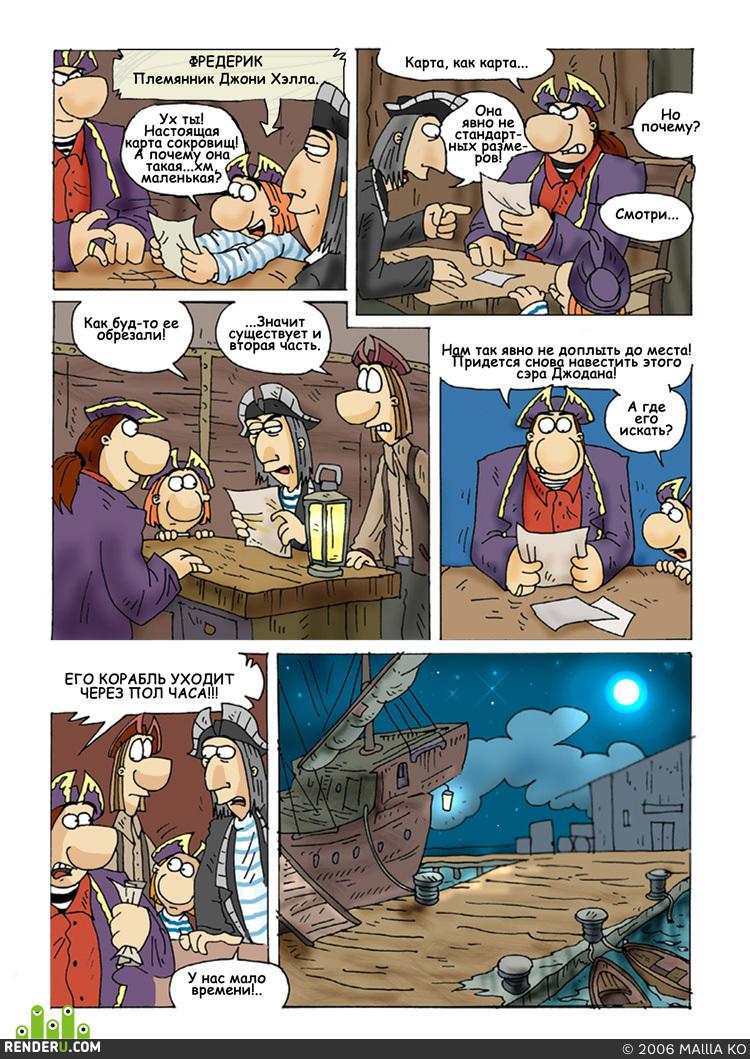 preview piraty_05