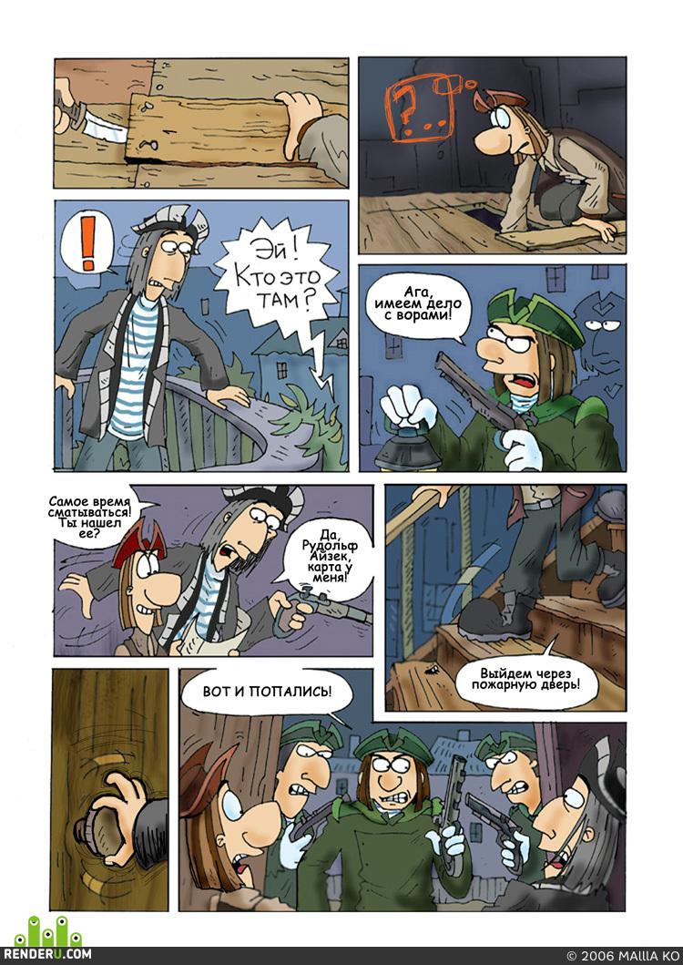 preview piraty_03
