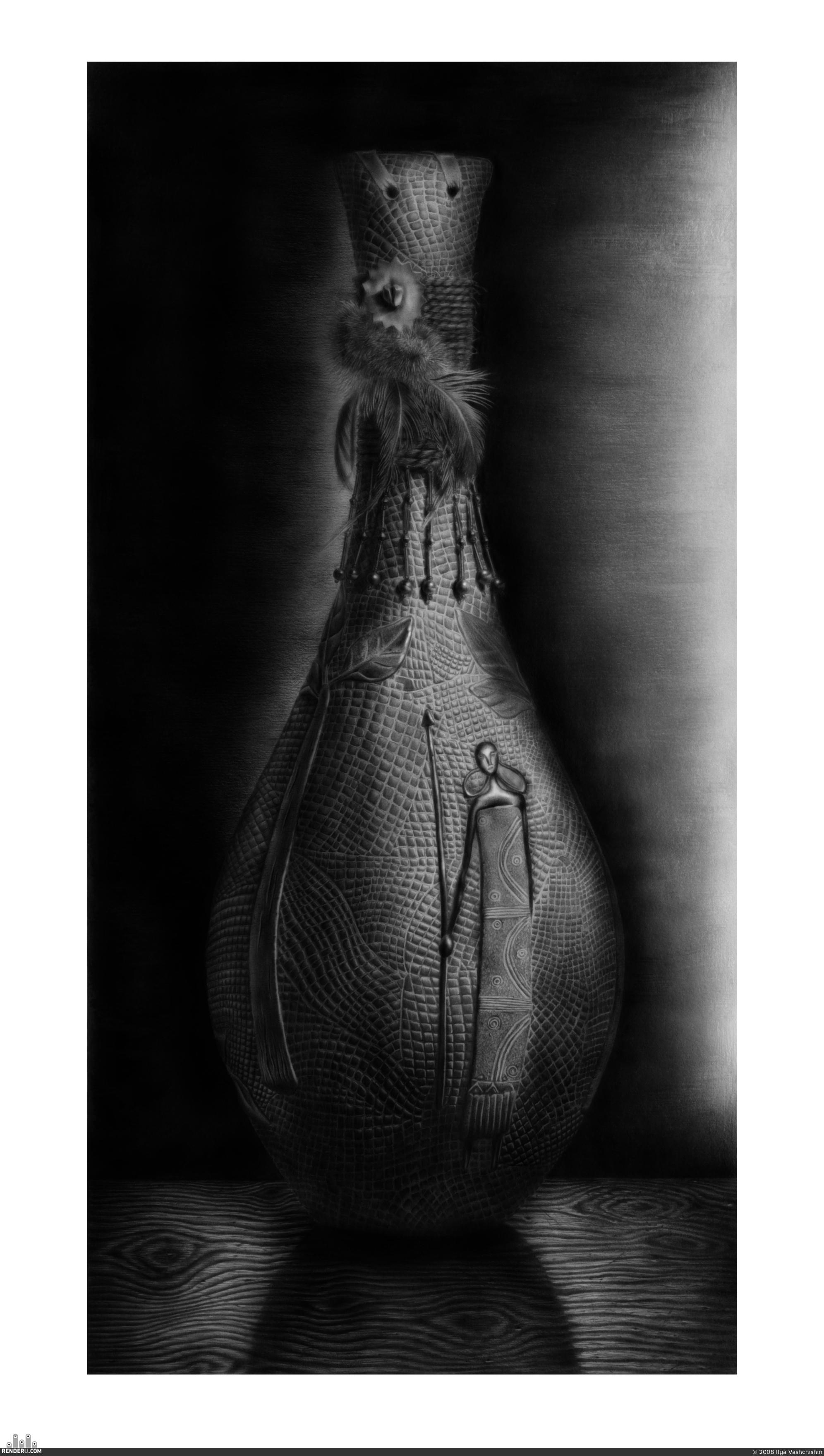 preview Африканская ваза
