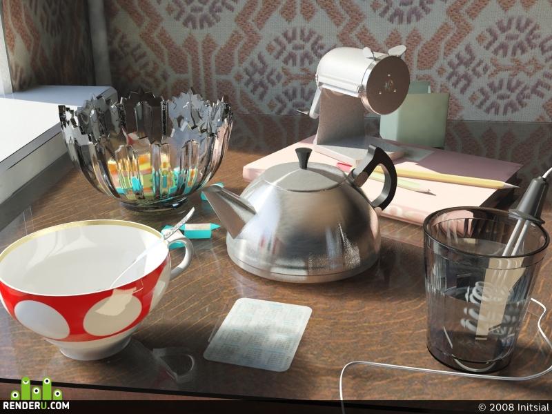 preview Дневное чаепитие.