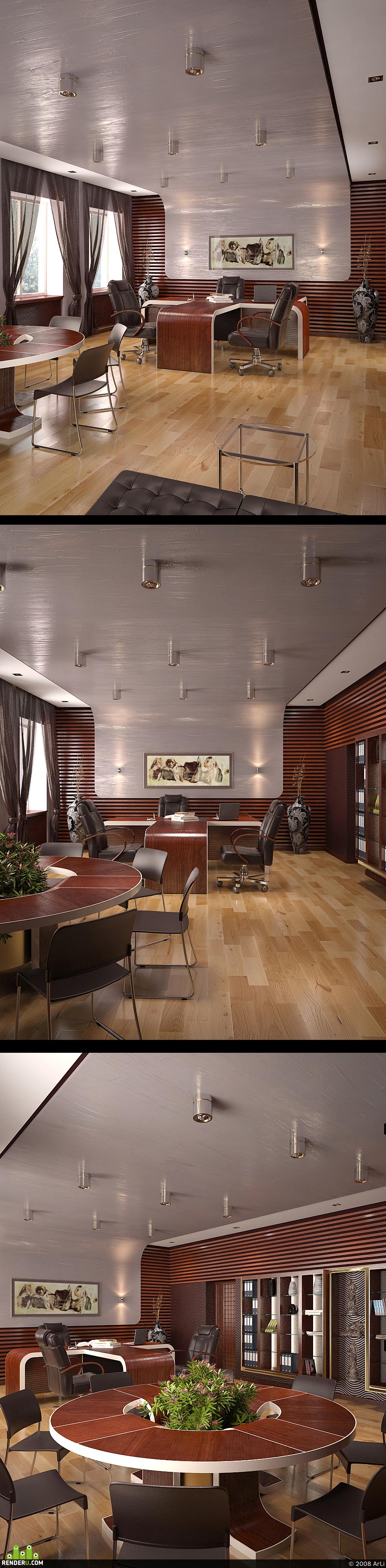 preview кабинет директора офиса
