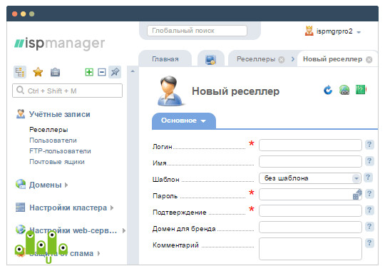 ispmanager-business-ru.png