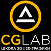 cglab.jpg