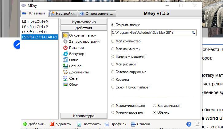Mkey.png