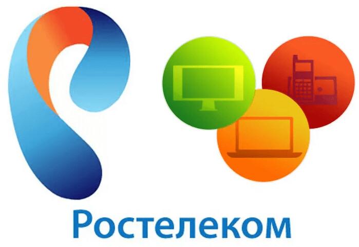 pristavka-dlya-tsifrovogo-televideniya-rostelekom-instruktsiya.png