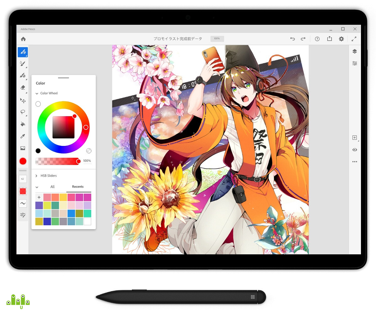 Adobe 2019 mobile_06.jpg