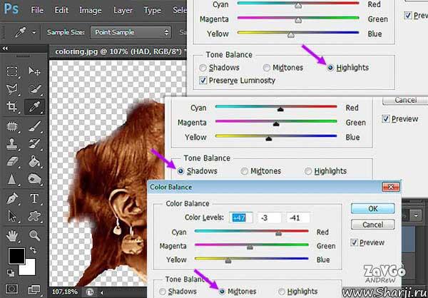 Уроки-фотошоп-обработка-фото.jpg