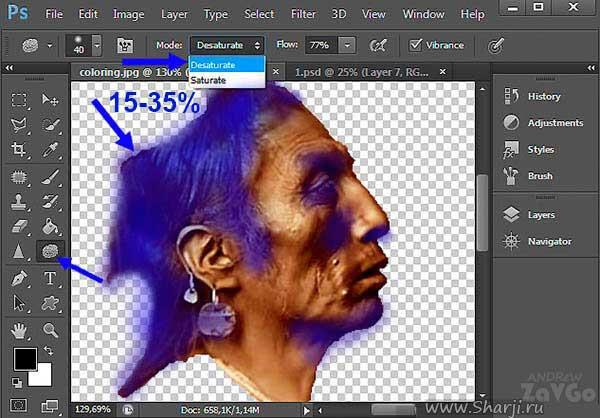 уроки-фотошоп-реставрация-старых-фото-4.jpg