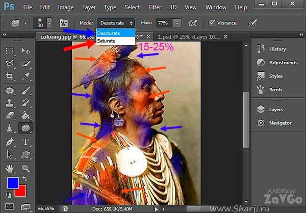 Колоризация-фотографии.jpg