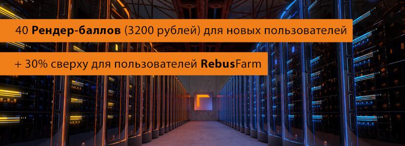 Header-830_ru.jpg