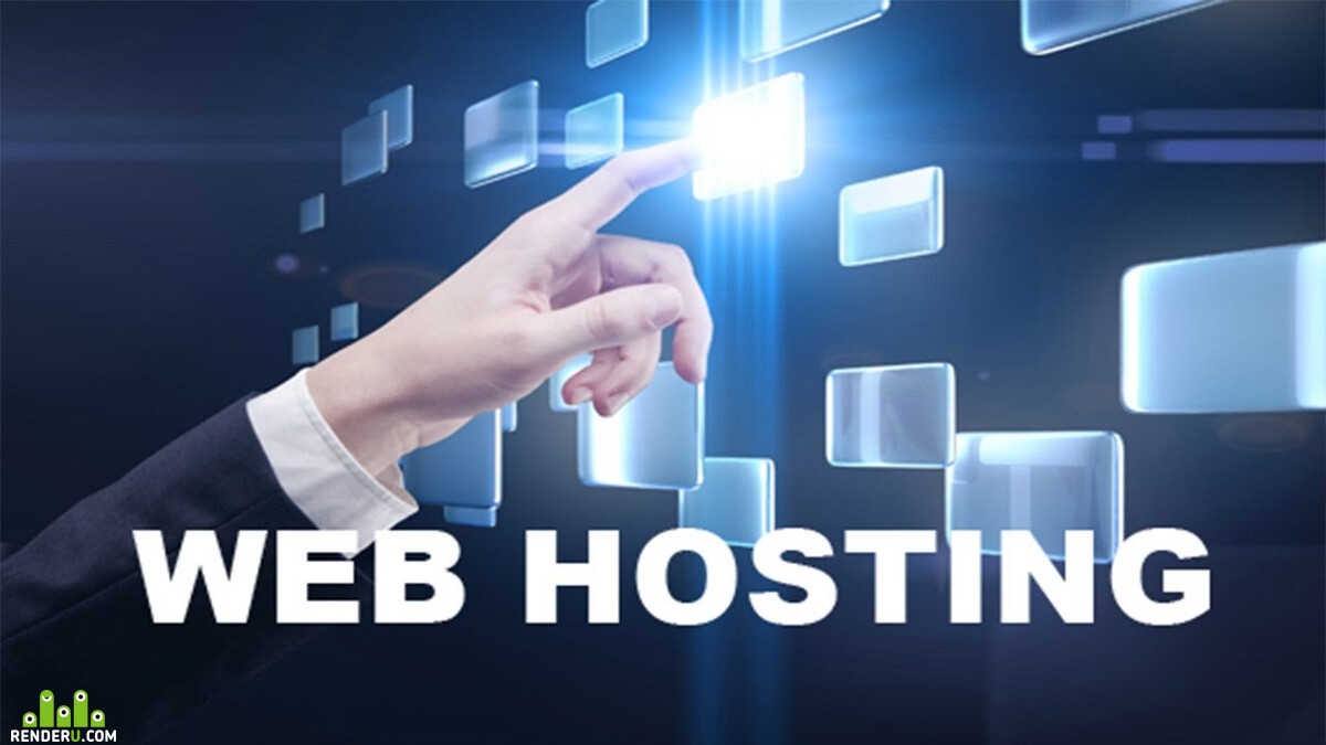 hosting-5-priznakov.jpg