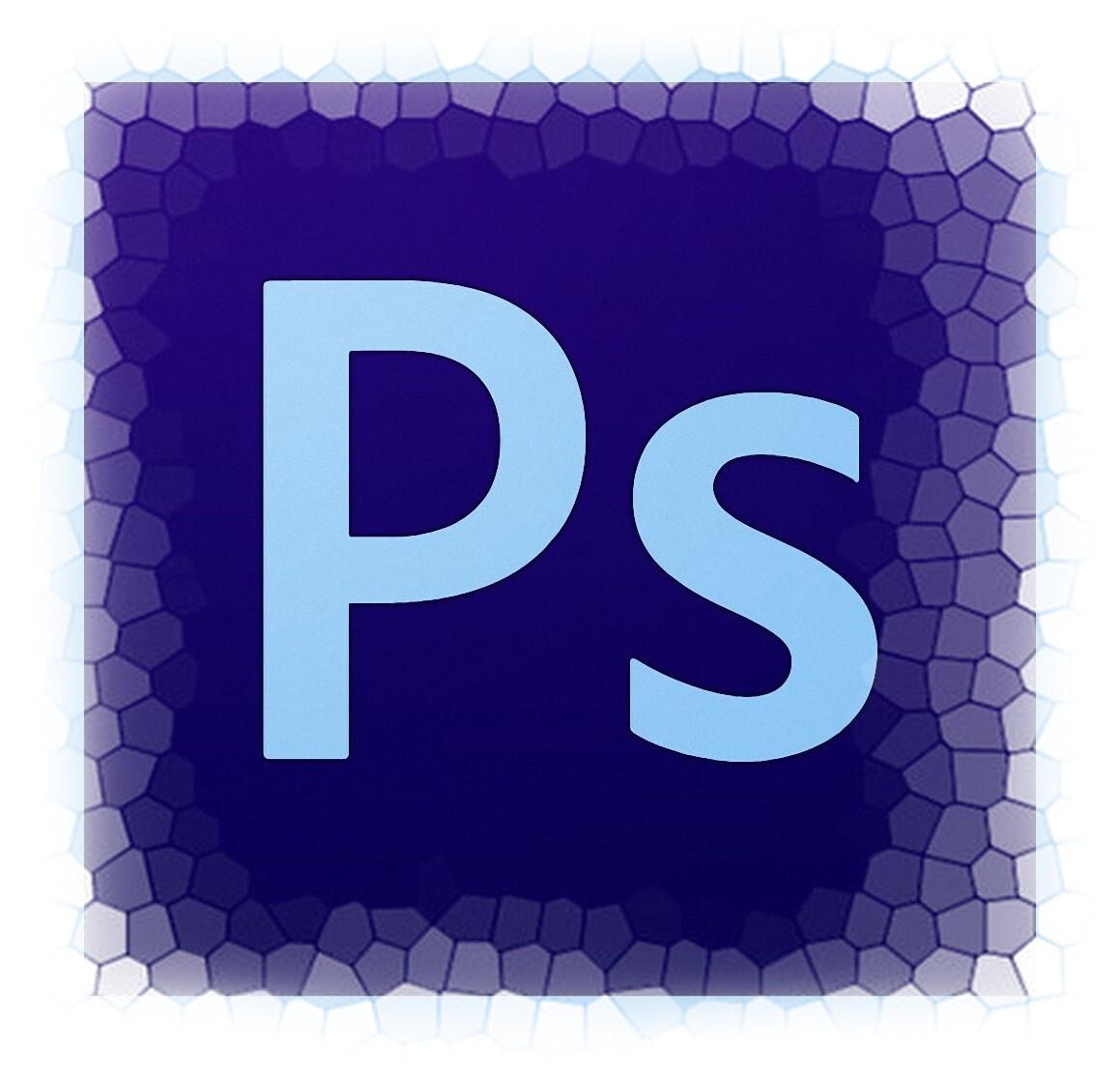 Adobe-Photoshop-Logo2.jpg