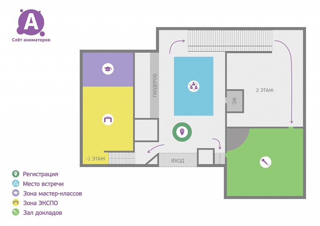 План-схема_v_1.jpg