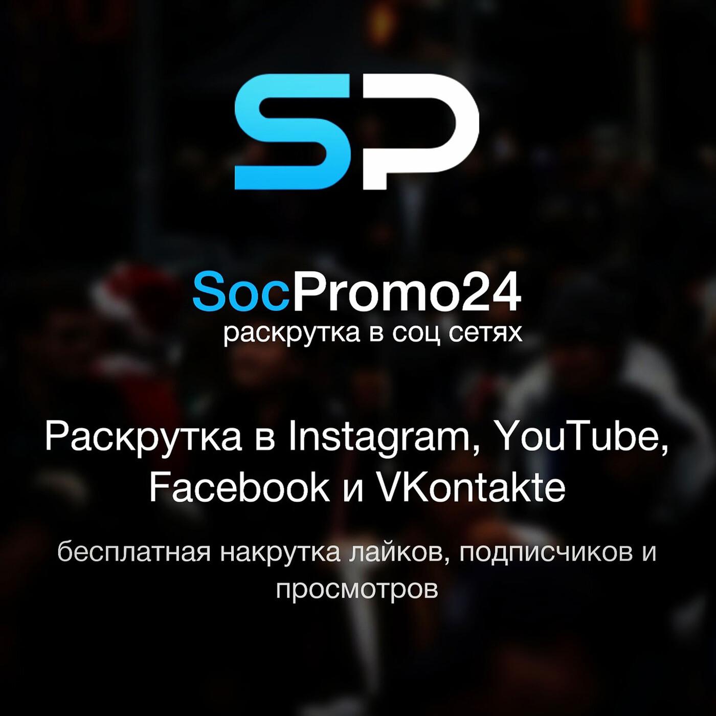socShare.jpg