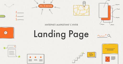 3_landingpage.png