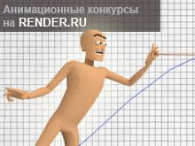 Animation Konkurs Header