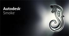 Autodesk Smoke header