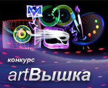 artВышка header
